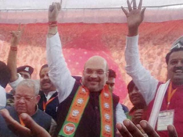 Amit Shah,UP elections,Samajwadi Party