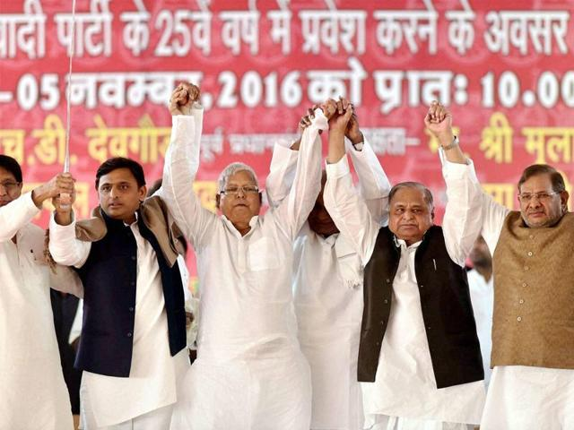 Mayawati on Saturday attacked the Bharatiya Janata Party (BJP) and the ruling Samajwadi Party, saying that the latter's efforts to form a grand alliance reflects that the party has already accepted their defeat.