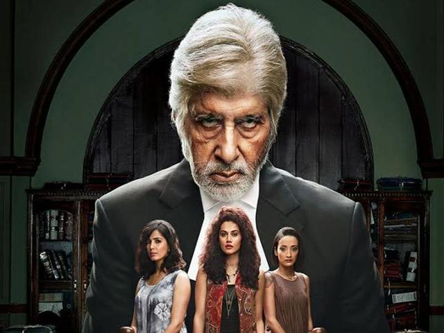 Amitabh Bachchan's latest film, Pink was a critical and commercial success.