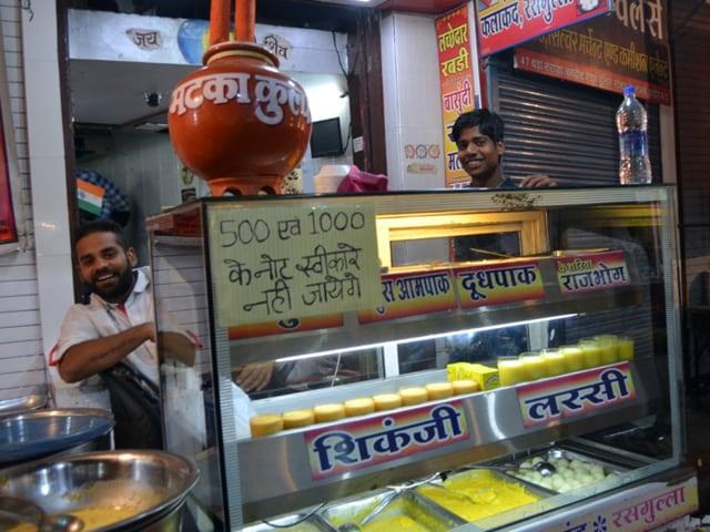 An SBI branch shut in Bhopal on Wednesday.