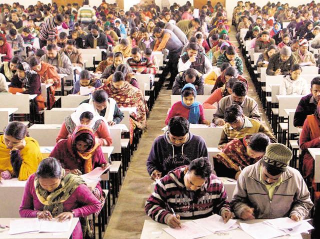 Jharkhand News,School Education,Jharkhand Teachers' Eligibility Test