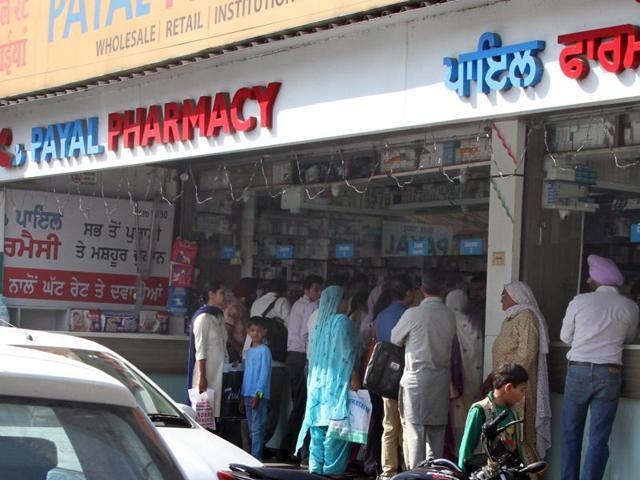 ludhiana. private hospitals