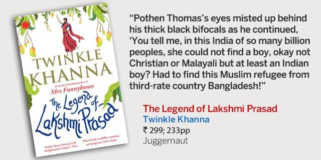 The story of a marriage… or two: Excerpt from Twinkle