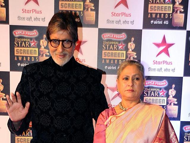Kolkata International FilmFestival will see a host of Bollywood stars including Amitabh Bachchan  and his wife Jaya Bachchan.