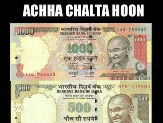 Numerous memes have been doing the rounds since the 500 and 1000 rupee notes were scrapped.