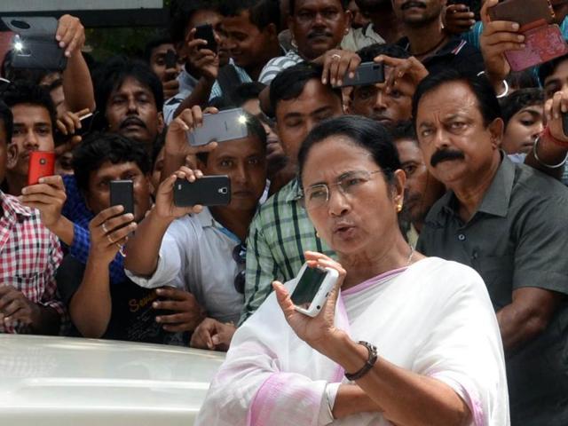 Mamata Banerjee,visit,ATM