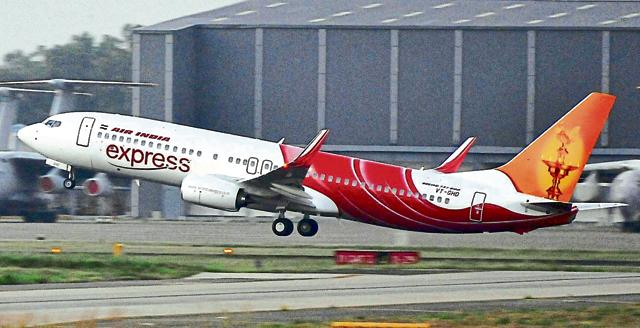 Chandigarh,airport,126 acres