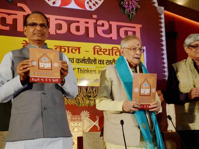 BJP senior leader and former Union Minister Murli Manohar Joshi with Chief Minister Shivraj Singh Chouhan releasing a book 'Pragya' during three-day Lok Manthan, a Colloquium of 'Nation First' Thinkers and Practitioners, in the Madhya Pradesh State Assembly in Bhopal on Sunday.