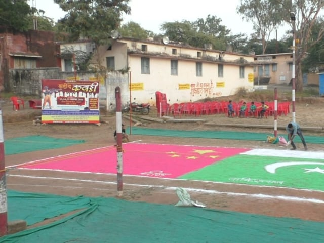The Kabbadi ground painted in the colours of Pakistan and China national flags at Tarkheri village in Jhabua district on Sunday.