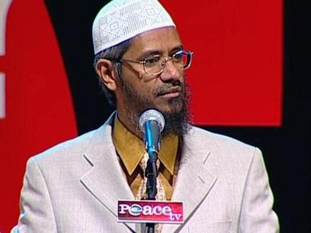 The Islamic Research Foundation (IRF) office of Zakir Naik at Dongri in Mumbai.