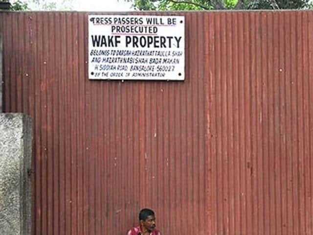 Wakf act 1995