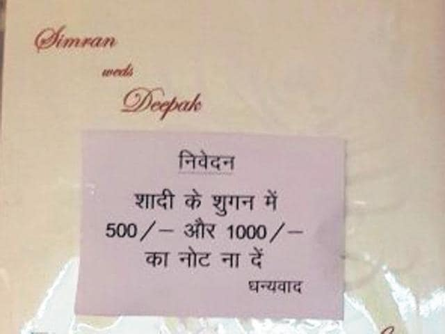 The note on the card says 'Please do not give R500 and R1000 notes in the shagun' (cash gift)