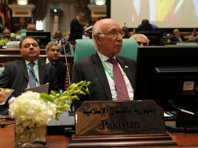 Pakistan's Prime Minister's advisor for foreign affairs Sartaj Aziz said he will attend the Heart of Asia Conference to be held in Amritsar on December 3 and 4.