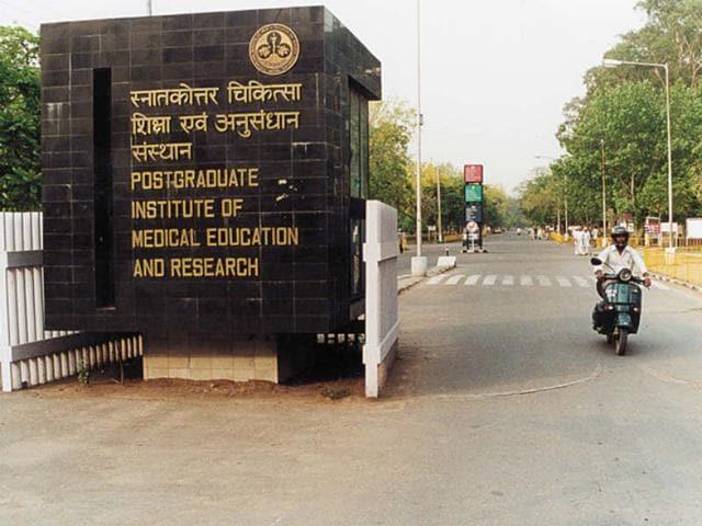 Entrance of PGIMER, Chandigarh
