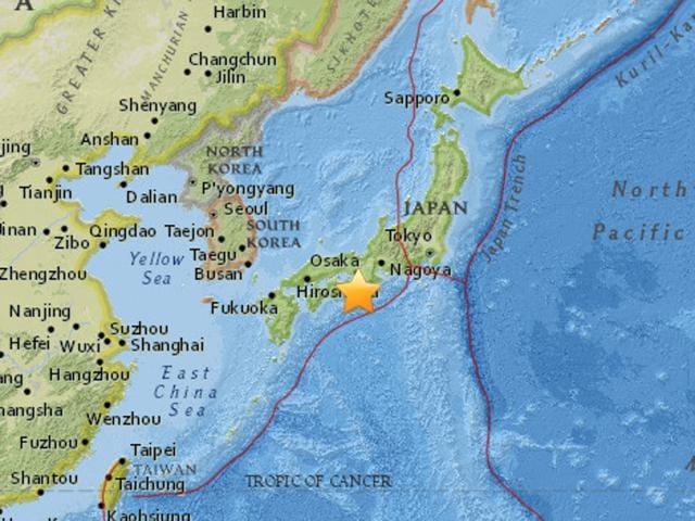 Japan earthquake,Tsunami warning,Japan quake