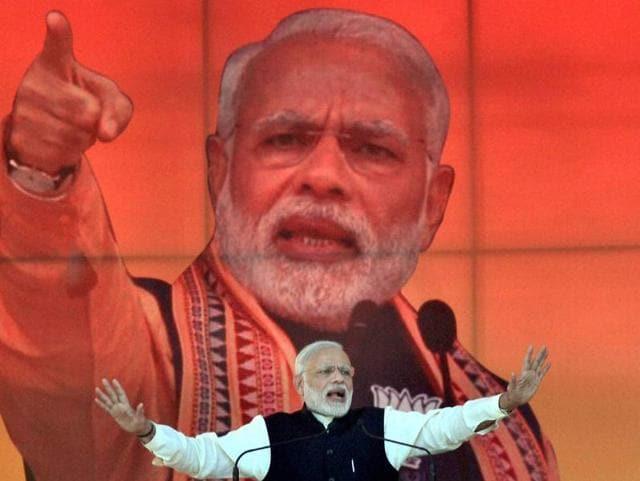 PM Narendra Modi addresses BJP's Parivartan Maharally in Agra.