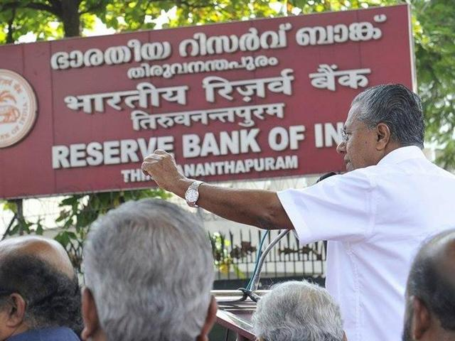 Kerala chief minister Pinarayi Vijayan and his Cabinet staged a dharna in front of the RBI regional office in Thiruvananthapuram on November 18 against the restrictions on co-operative banks.