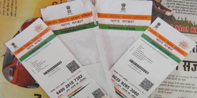 Joint Entrance Examination,IIT JEE,Aadhaar cards