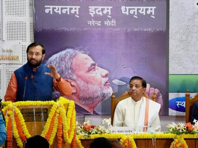 HRD minister Prakash Javadekar inaugurated a book of poetry written by PM Narendra Modi at BHU in Varanasi on Sunday.