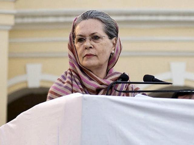 Sonia Gandhi,Congress,Indira Gandhi