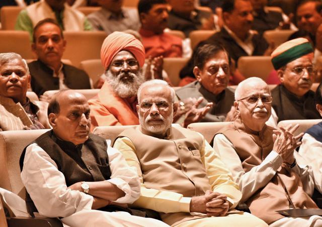 Demonetisation,Narendra Modi app,black money
