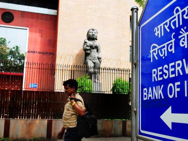 RBI,Rupee,Donald Trump
