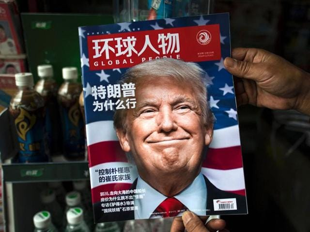 A Chinese magazine Global People with a cover story that translates to