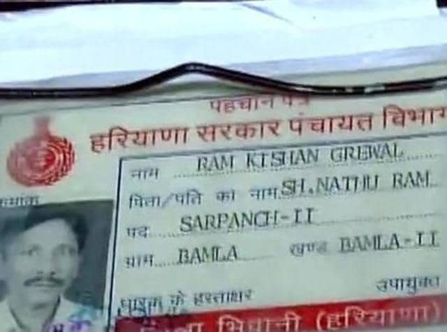 70-year-old Grewal, a resident of Haryana's Bhiwani district, ended his life on November 1 by consuming poison on the lawns of a government building in Janpath.(ANI)