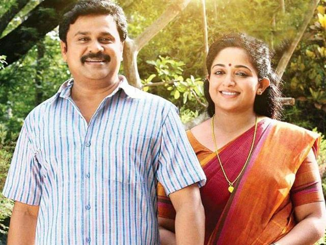 This is a second marriage for both Dileep and Kavya Madhavan. The duo in a still from their latest film, Pinneyum.