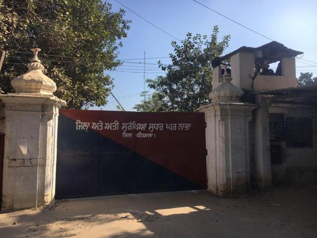 The entrance gate of the high-security Nabha jail in Patiala from where one militant and 4 other inmates escaped on Sunday.