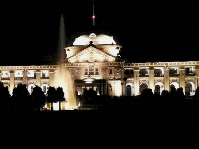 Allhabad high court,demonetisation,money laundering