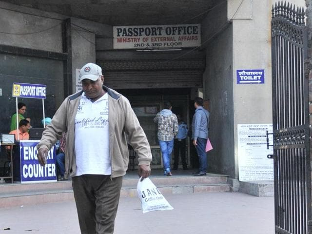 A view of the passport office in Jalandhar.
