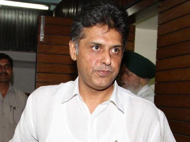 Manish Tewari,Congress,Maan ki Baat