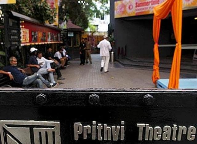 The entrance of Prithvi Theatre