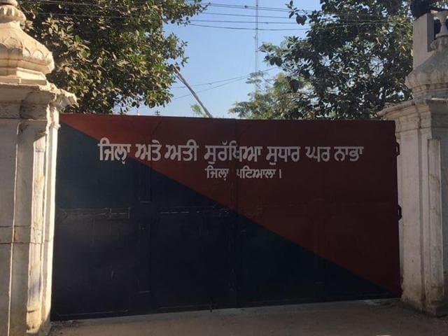 Nabha jailbreak