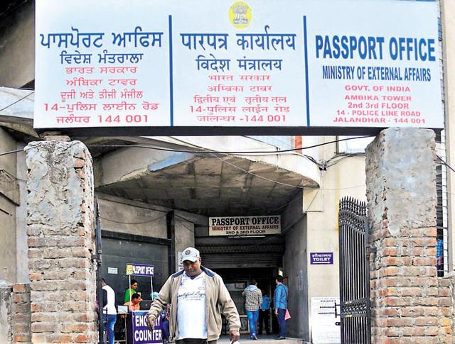 A view of the passport office in Jalandhar.(HT File Photo)