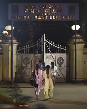 At the Banaras Hindu University, girls have to get back to their hostels by 8pm. Girl students feel that the deadline is unfair because it prevents them from accessing the library and attending events on campus after 8pm. Unlike the girls, boys need to get back by 10 pm, and do not  need permission to go out after that.