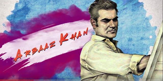 Tera Intezaar, Starring Sunny Leone & Arbaaz Khan Motion Poster Released