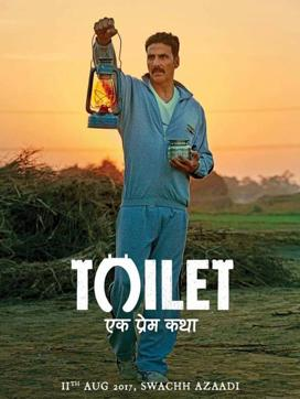 As Akshay Kumar's Toilet Gets Ready For Release, Here Are Some Disturbing Accounts Of Women Who Endured The Practice!