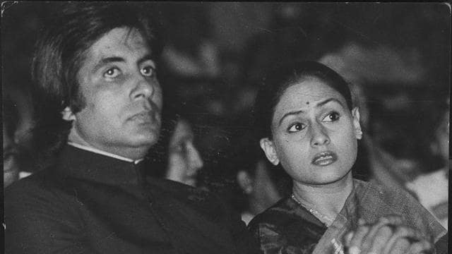 Amitabh Bachchan and Jaya Bachchan at an event. The two superstars got married in 1973, when Amitabh Bachchan was still an upcoming star.