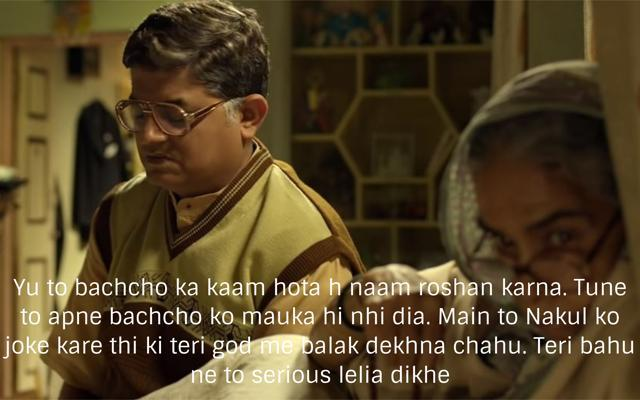 These 5 Badhaai Ho Dialogues Will Make You Laugh Out Loud Desimartini