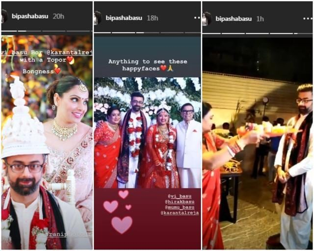 Bipasha Basu Shares Beautiful Pictures From Sister Vijayeta's Wedding And Reception.