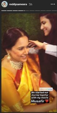 Sameera Reddy Looked Absolute Stunner In A Kanjeevaram Sari At Her Baby Shower
