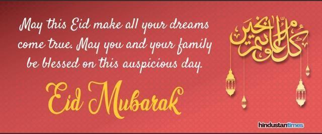 eid mubarok quotes