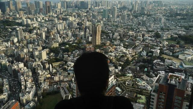 Photos   Top of Tokyo: Observation decks offer panoramic city views