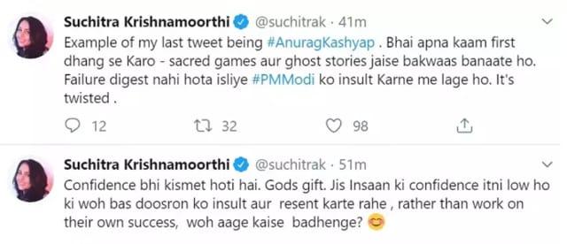 Suchitra Krishnamoorthi Lashes Out At Anurag Kashyap For Criticising PM Modi!