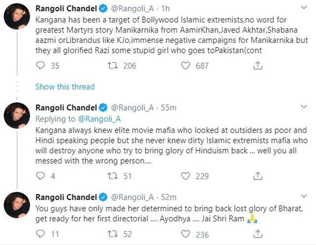 Rangoli Attacks Alia Bhatt-Karan Johar Again, Announces Kangana Ranaut's Next Project As Director