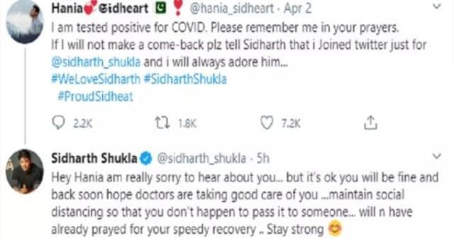 Sidharth Shukla Wins The Internet With His Response To A COVID-19 Positive Fan In Pakistan Seeking His Prayers