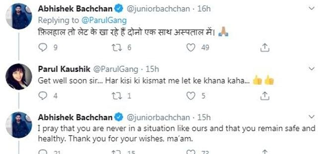Troll Asks Abhishek Bachchan Who Will Feed Him Now That Amitabh Is In The Hospital, Actor Has Quirky Response