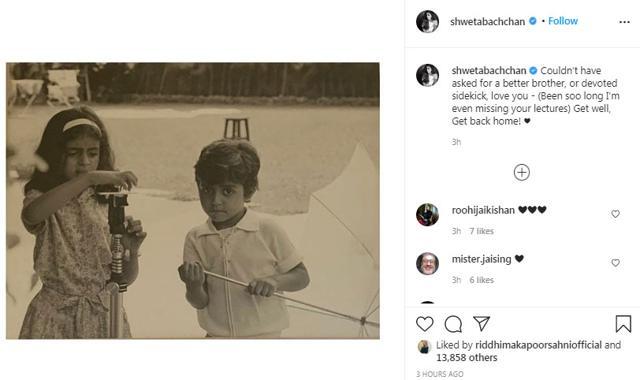 Shweta Bachchan Misses Abhishek Bachchan On Raksha Bandhan, Calls Him 'Devoted Sidekick'